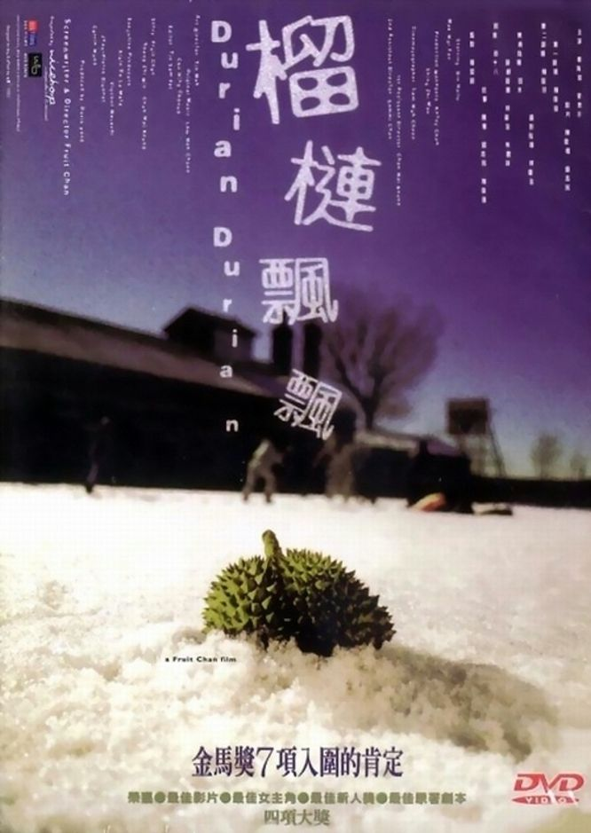Durian Durian movie poster