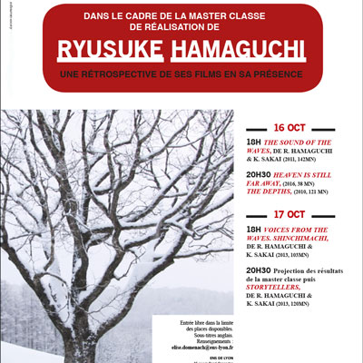 Visuel projection Rétrospective Ryusuke HAMAGUCHI : cycle de projections